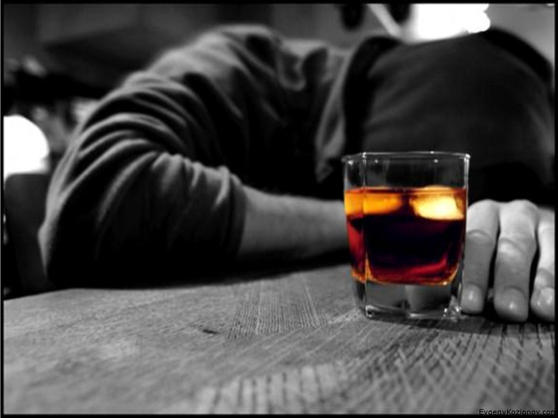 Наносит ли выпивка ущерб вашему здоровью?